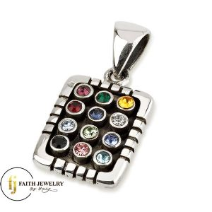 Choshen - Twelve Tribes - Pendants